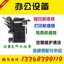 汉普办公,江北复印机,出租复印机图片