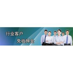 复印机维修公司|华新街复印机维修|重庆汉普办公图片