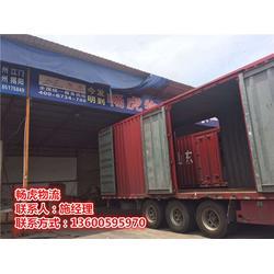 义乌到广州货运_畅虎物流省时+省钱_义乌到广州货运物流图片