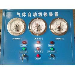 气体自动切换装置_凯特气体设备_气体自动切换装置厂家图片