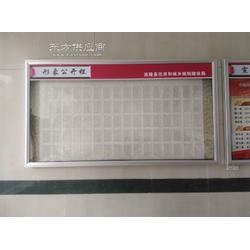 挂墙公告栏橱窗图片