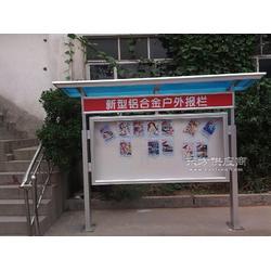 厂家定制学校专用报栏图片