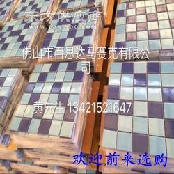 供应泳池陶瓷马赛克厂家厂价是多少图片
