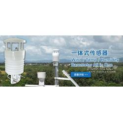 三要素自动气象站专业的品牌厂家图片