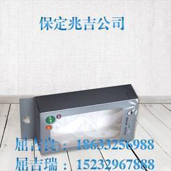 包装纸盒、保定兆吉(在线咨询)、包装纸盒图片
