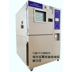 IPX56淋雨试验箱厂家图片