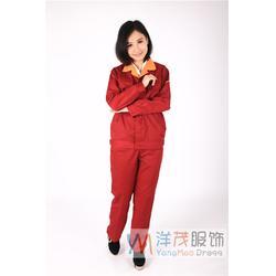 工作服廠家-合肥工作服-安徽洋茂服飾(查看)圖片
