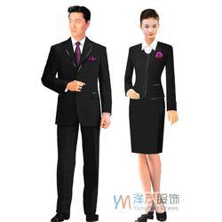 團體職業裝定制-安徽洋茂服飾(在線咨詢)-合肥職業裝圖片