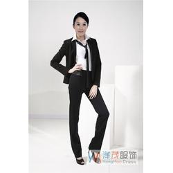 职业装订做|安徽洋茂服饰(在线咨询)|合肥职业装图片