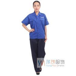 员工工作服、淮北工作服、安徽洋茂服饰(查看)图片