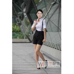 职业装公司|四川职业装|安徽洋茂服饰(查看)图片