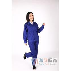 安徽洋茂服装定制 工作服定制厂家-重庆工作服定制图片