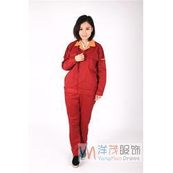 合肥工作服-安徽洋茂服饰-工作服生产厂图片