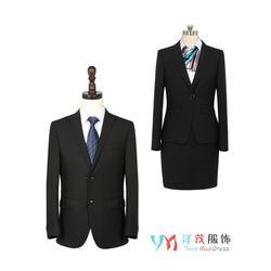 女士西服定制|安徽洋茂服飾(在線咨詢)|合肥西服圖片