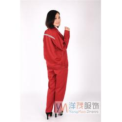 全棉工作服|安徽工作服|安徽洋茂工作服厂家图片