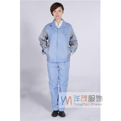 安徽洋茂服饰(图)、夏季工作服定制、安庆工作服图片