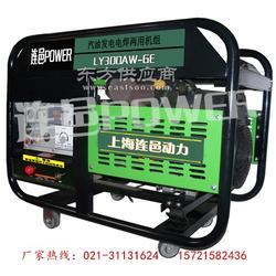 300A汽油发电电焊机连邑新款图片