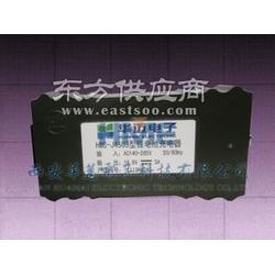 成锂电池充电器中的小幸运18650单节锂电池充电器图片
