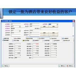 荔灣海鮮酒樓管理系統-簡單實用-海鮮酒樓管理系統配置圖片