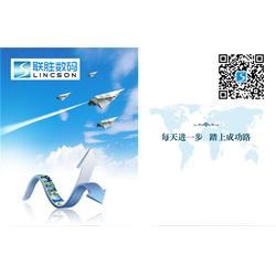 广西广州联胜 广州市联胜数码科技有限公司 广州联胜咨询图片