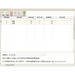 清远卖牌管理系统,广州联胜专业开发,卖牌管理系统图片
