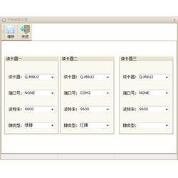 商务KTV管理软件厂家|东莞商务KTV管理|广州联胜软件图片