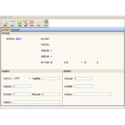 随州商务KTV管理_广州联胜订制开发_商务KTV管理系统图片