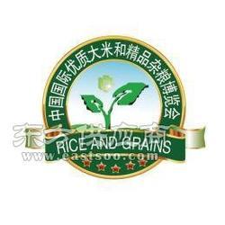 2016第十二屆中國beijing國際茶業暨茶文化博覽會圖片