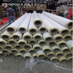 黑龙江保温管-程通保温管-地暖保温管图片