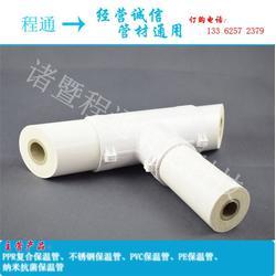保温管加工厂家-程通保温管(在线咨询)-延边保温管图片
