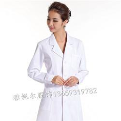 白银医护服,兰州雅妮尔服饰,医护服定做图片
