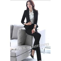 兰州市女士职业装,女士职业装图,兰州雅妮尔服饰(优质商家)图片