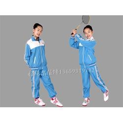 幼儿园校服厂家定做-陇南幼儿园校服-兰州雅妮尔服饰图片