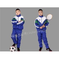 嘉峪校服定做-儿童幼儿园校服定做-兰州雅妮尔服饰(优质商家)图片
