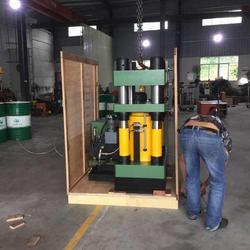 万能液压机生产厂家-广集机械(在线咨询)数控万能液压机