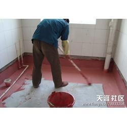 犇牛防水(图),丙烯防水涂料,山东防水涂料图片