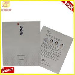 铝箔袋-工业铝箔袋-中锋热线(优质商家)图片