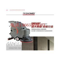 GM56BT  全自动洗地机,洗擦、吸干一次性完成,洗刷吸干过的地面,清洁如新图片