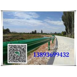 波形护栏防阻块公路波形护栏规范波形护栏安装合同图片
