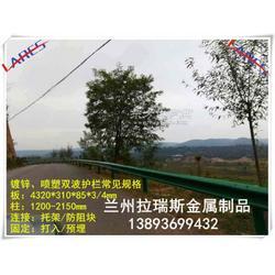 生产波形护栏护栏厂家有哪些拉瑞斯护栏是首选,专业大型波形护栏板厂家图片