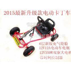 LQY6666遥控定时儿童电动卡丁车游乐场广场出租专用电动儿童车图片