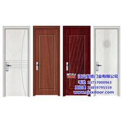 室内免漆门10大品牌、安旭专业的实木烤漆门厂家、室内免漆门图片