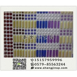 电镀连线珠|电镀连线珠|圣金工艺品优惠多多(优质商家)图片