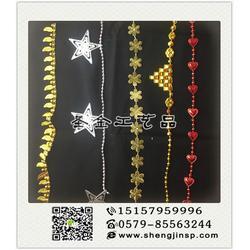 圣金工艺品实惠 连线珠加工-电镀连线珠图片