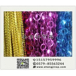 塑料连线珠代加工、圣金工艺品实惠(在线咨询)、塑料连线珠图片