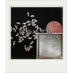 散珠厂家,圣金工艺品放心选购,电镀散珠图片