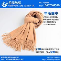 甘肃围巾、外贸围巾、龙翔纺织(优质商家)图片
