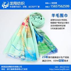 羊毛围巾基地、青海羊毛围巾、龙翔纺织(查看)图片