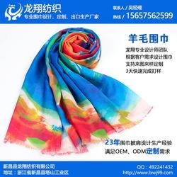 围巾工厂 山西围巾 龙翔纺织图片