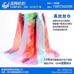外贸真丝围巾,真丝围巾,龙翔纺织图片